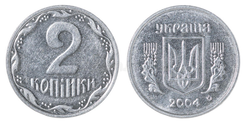 Ukrainian cents coin royalty free stock photography