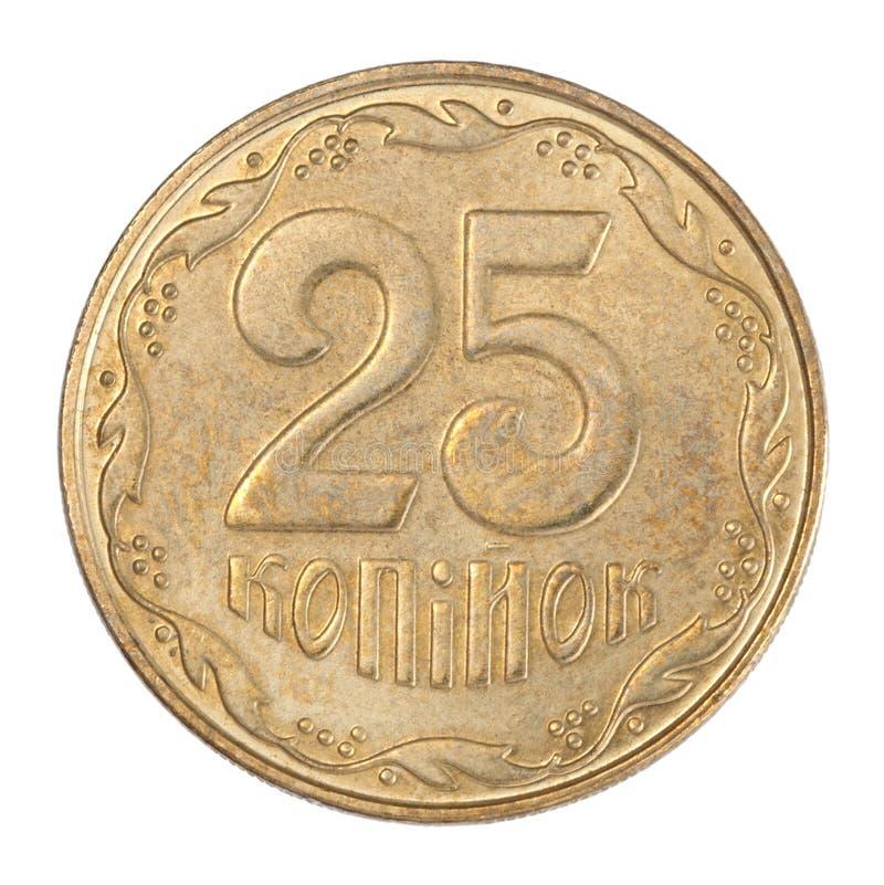 25 Ukrainian cents stock photos