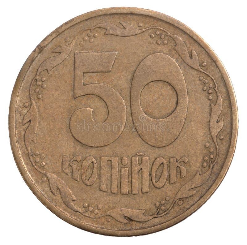 50 Ukrainian cents royalty free stock photos