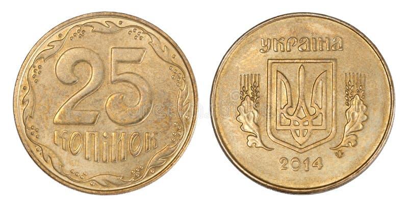 25 Ukrainian cents royalty free stock photo