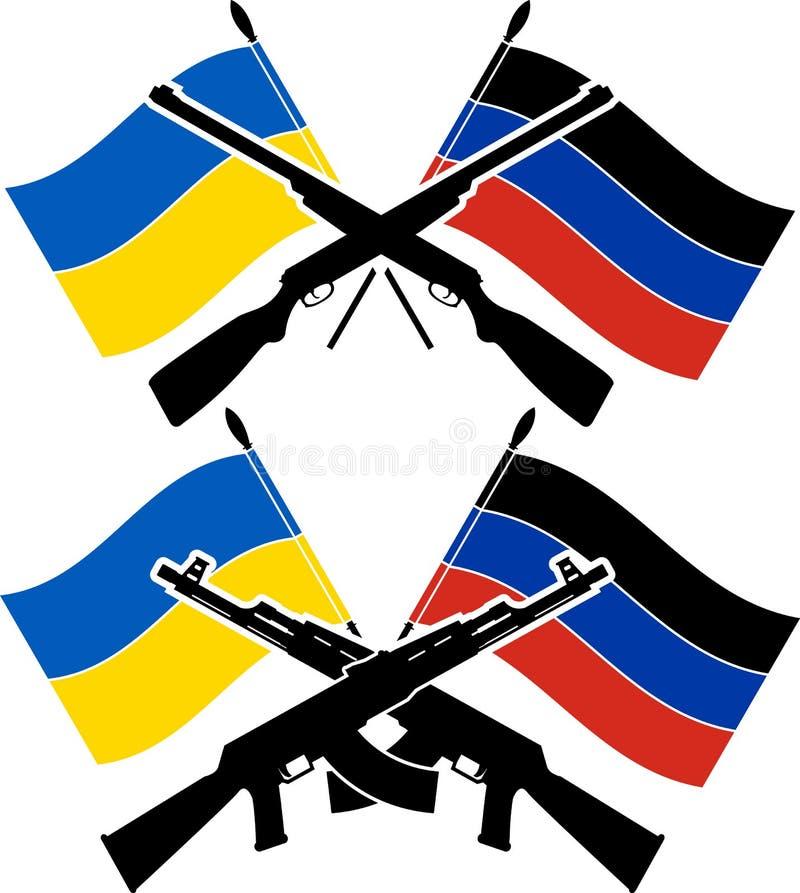 Free Ukrainian Civil War Stock Images - 41447274