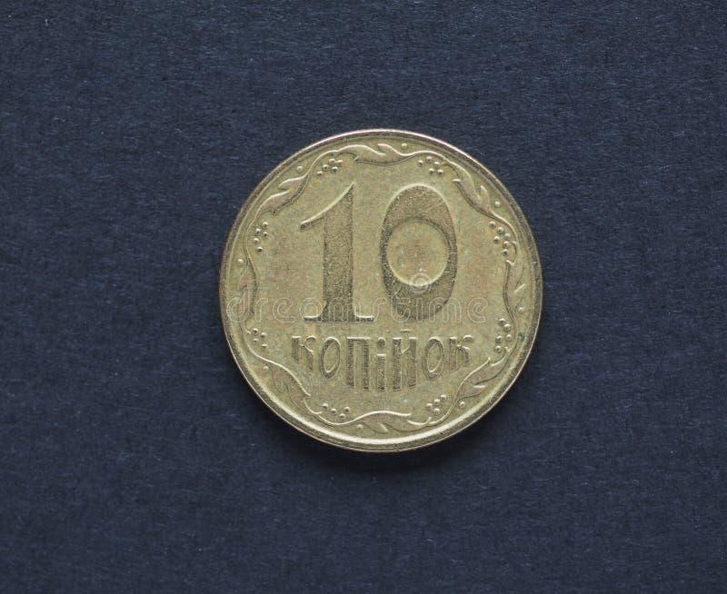 Ukrainian coin UHA stock photos