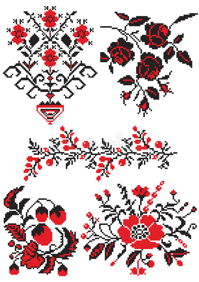 Ukrainian embroider guard element stock illustration