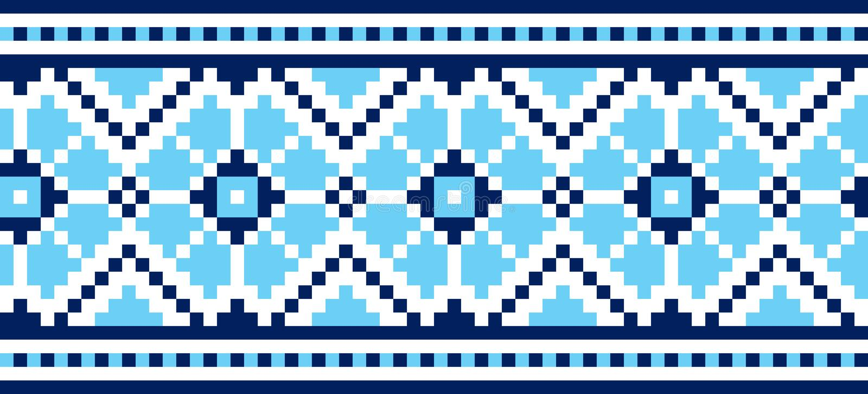 Ukrainian embroidery. Vector illustration of Ukrainian embroidery ornaments with geometric motives vector illustration