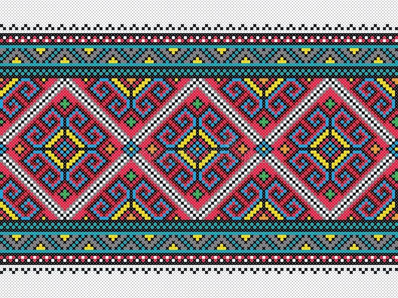 Ukrainian embroidery pattern. National Ukrainian embroidery pattern with traditional colors stock illustration