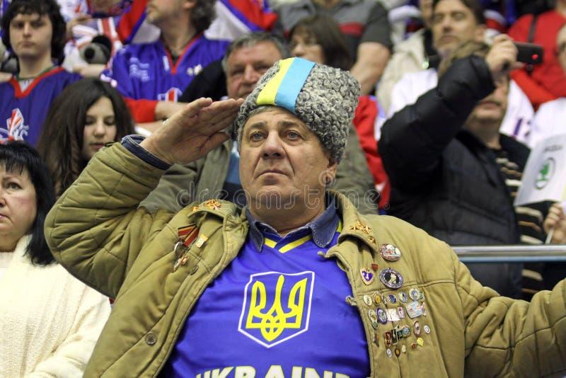 Download Ukrainian Fans Editorial Stock Image - Image: 19201619