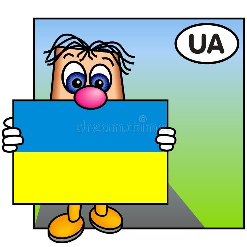 The Ukrainian Flag. 'Paley' Showing the Ukrainian Flag stock illustration