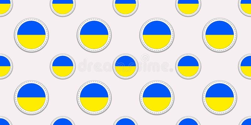Ukrainian flag seamless pattern. Ukraine background. Vector round flag stickers. Circle symbols.Good choice for sports stock illustration