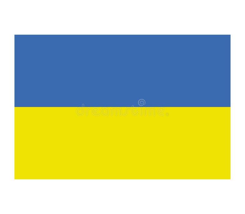 Ukrainian flag. On white background royalty free illustration
