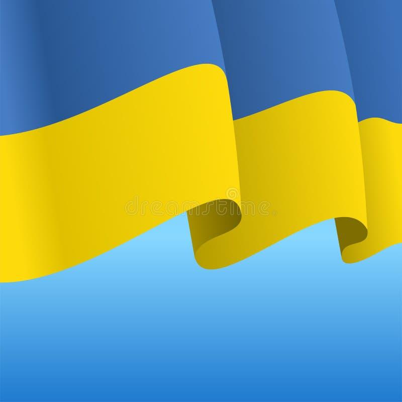 Ukrainian flag wavy abstract background. Vector illustration. royalty free illustration