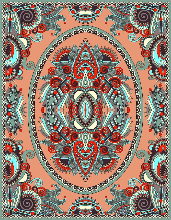 Ukrainian floral carpet design for print on canvas vector illustration