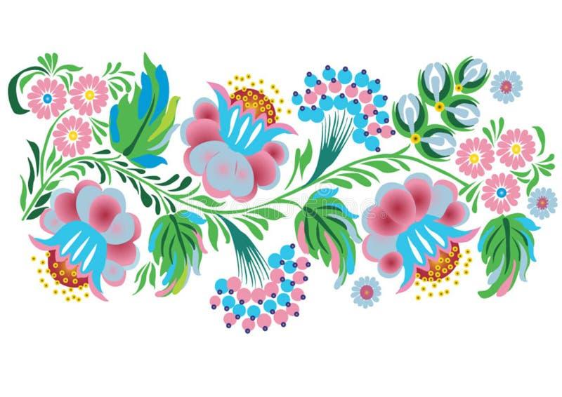 Ukrainian Folk stock illustration