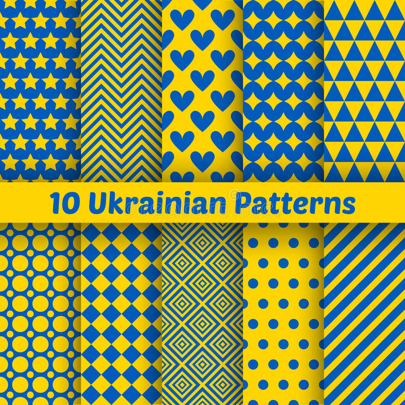 Ukrainian geometric seamless patterns. Vector set. For patriotic design. Blue and yellow colors royalty free illustration