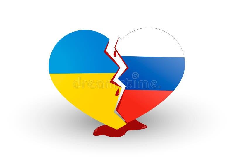Ukrainian heart. Heart broken Ukrainian war and politics royalty free illustration