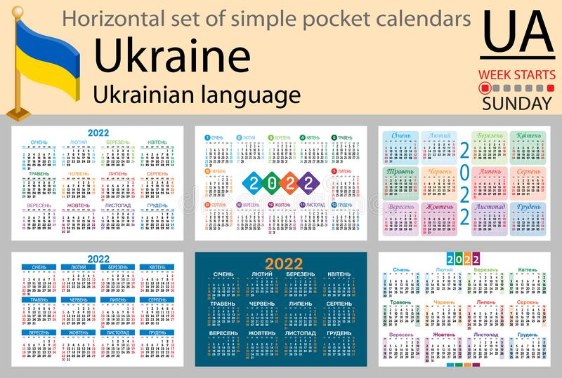 Ou Calendar 2022.Ukrainian Horizontal Pocket Calendar For 2021 Stock Vector Illustration Of Month Calendar 184966880