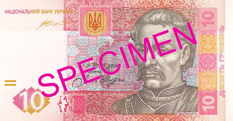 10 ukrainian hryvnia banknote obverse specimen. Single 10 ukrainian hryvnia banknote obverse specimen royalty free stock photography
