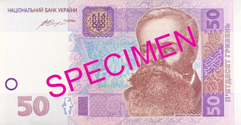50 ukrainian hryvnia banknote obverse specimen. Single 50 ukrainian hryvnia banknote obverse specimen royalty free stock photography