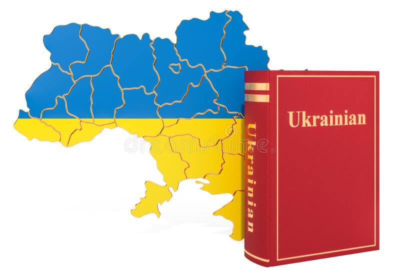 Ukrainian language book with map of Ukraine, 3D rendering royalty free illustration