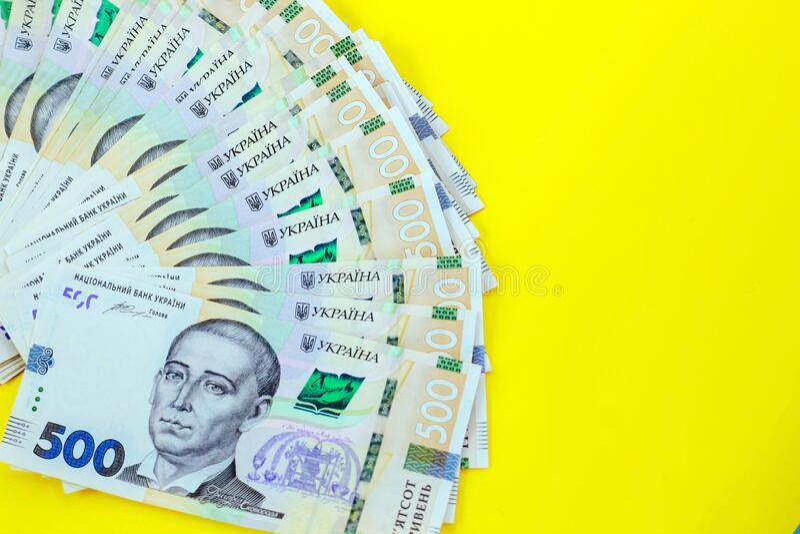 Ukrainian money hryvnia. New bills on 500 UAH. Ukrainian money hryvnia. New bills on 500 UAH royalty free stock photo
