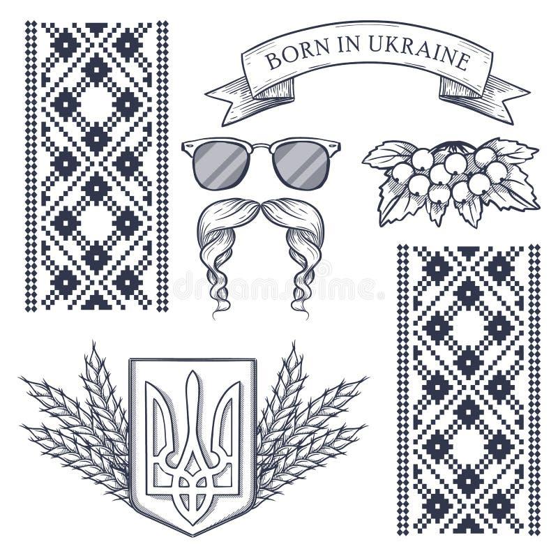 Ukrainian national distinguishing attributes. Hand drawn sketch, skull with Ukrainian national distinguishing attributes vector illustration