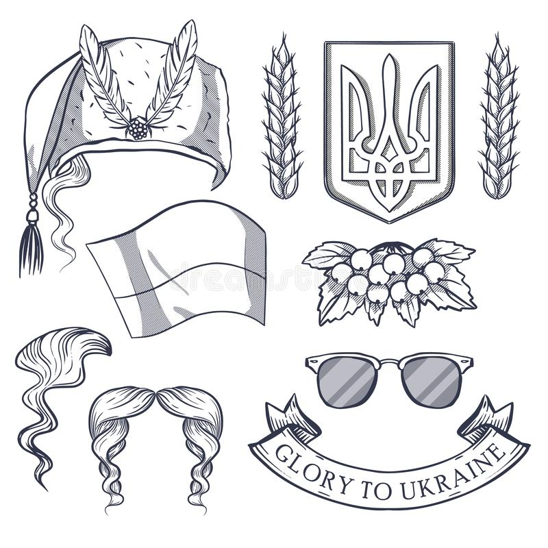 Ukrainian national distinguishing attributes. Hand drawn sketch, skull with Ukrainian national distinguishing attributes stock illustration