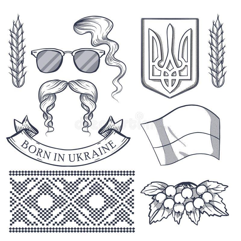 Ukrainian national distinguishing attributes. Hand drawn sketch, skull with Ukrainian national attributes stock illustration