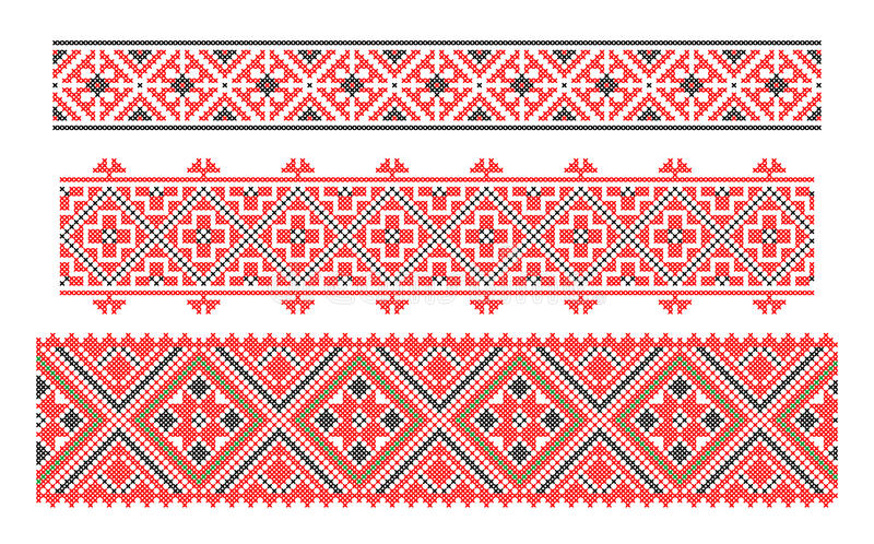 Ukrainian national embroidery stock illustration