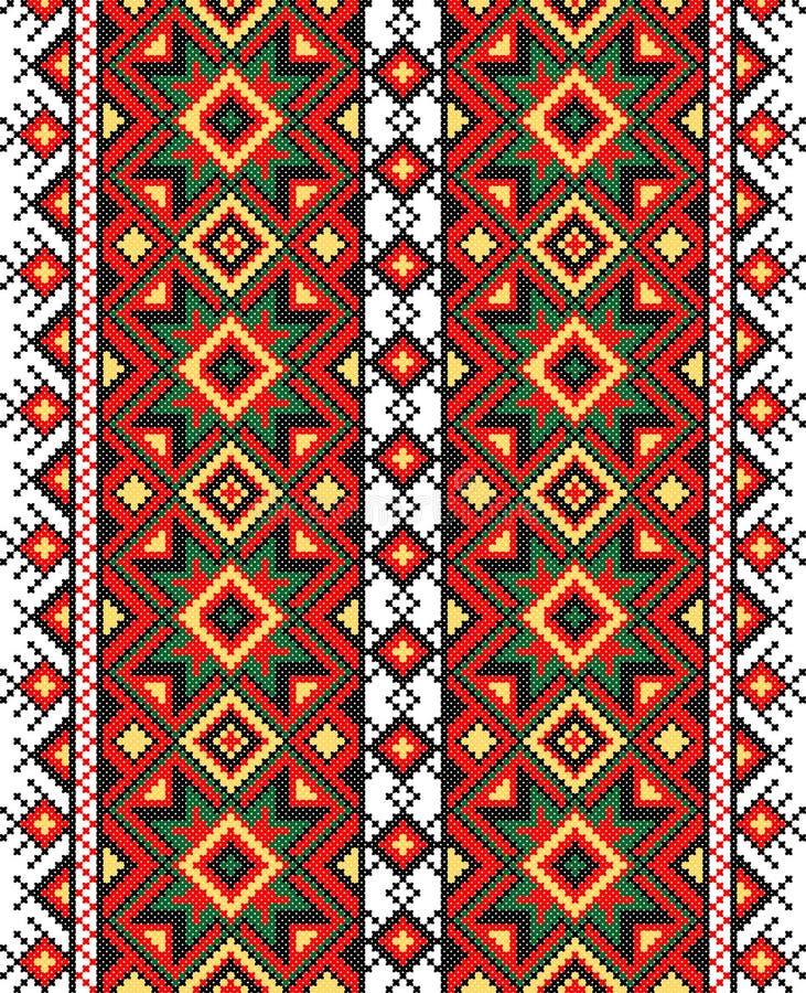 Ukrainian national ornament. Vector illustration vector illustration