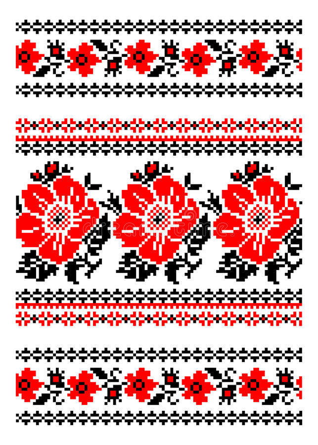Ukrainian National ornament. Embroidered towels - a required element at every wedding, folk holidays and festivities, very trendy decor of contemporary royalty free illustration