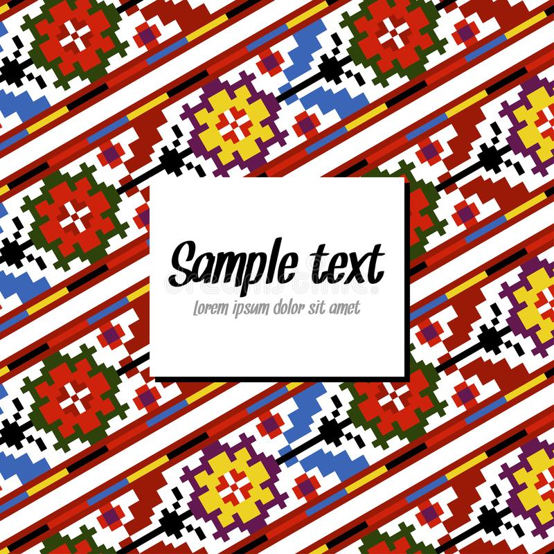 Ukrainian national pattern, vector. Ethnic template for cards, invitations, banners with Ukrainian national pattern, vector vector illustration