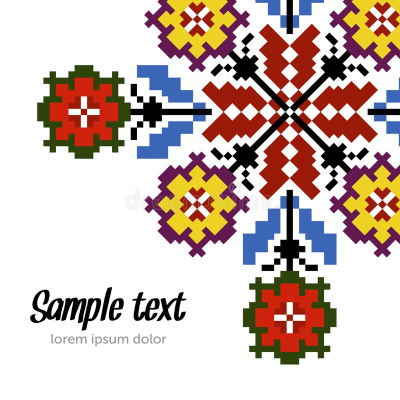 Ukrainian national pattern, vector. Ethnic template for cards, invitations, banners with Ukrainian national pattern, vector stock illustration
