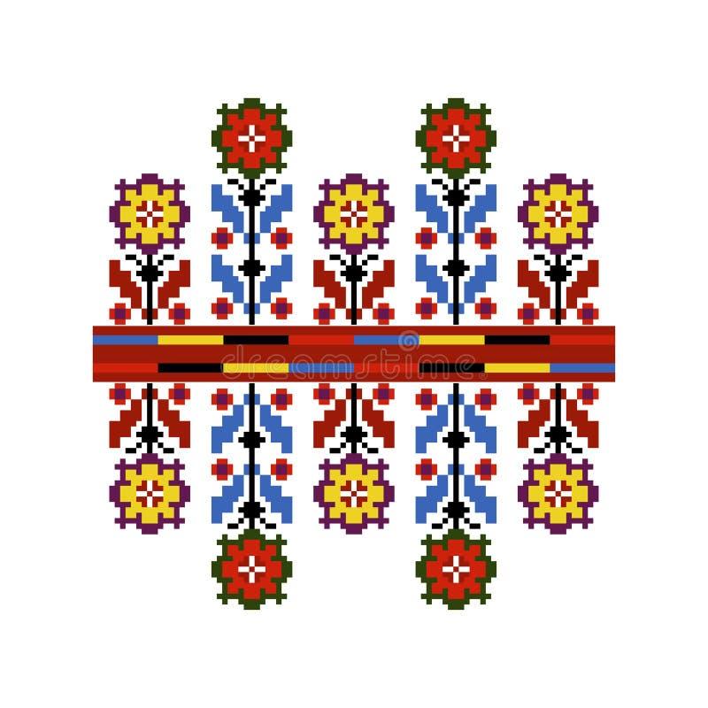 Vector Ukrainian national pattern royalty free illustration