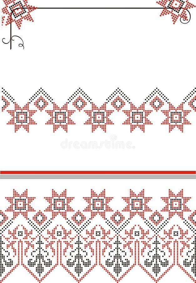 The Ukrainian national patterns stock images