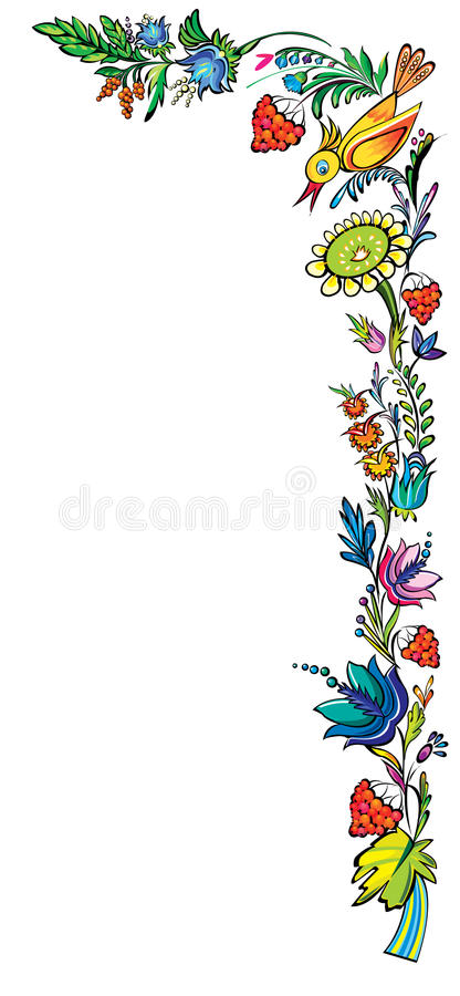 Ukrainian national vector floral ornament stock illustration