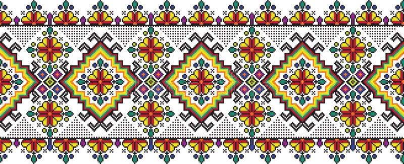 Ukrainian ornament. Ukrainian illustrator pattern brush. ornament royalty free illustration