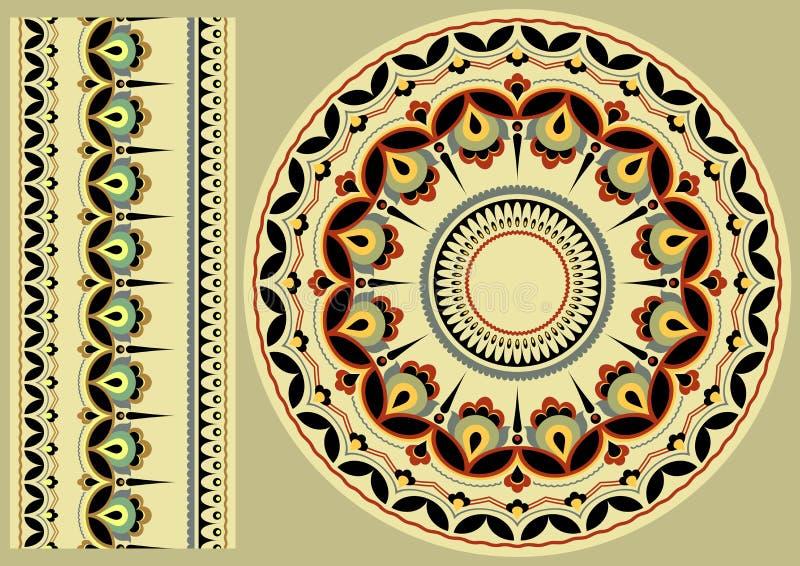 Ukrainian ornament royalty free illustration