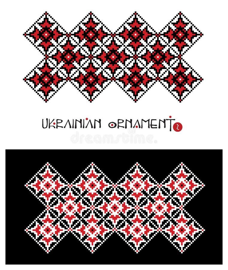 Ukrainian Ornaments, Part 2 royalty free illustration