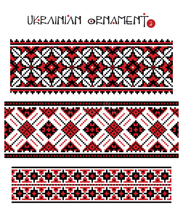 Ukrainian Ornaments, Part 3 stock illustration