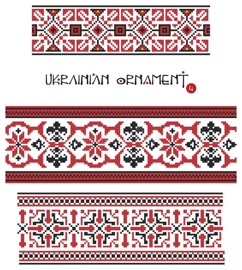 Ukrainian Ornaments, Part 4 stock illustration