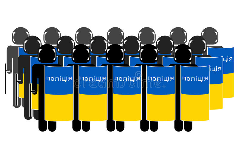 Ukrainian Riot Police. Silhouette of Ukrainian Anti-Riot Police royalty free illustration