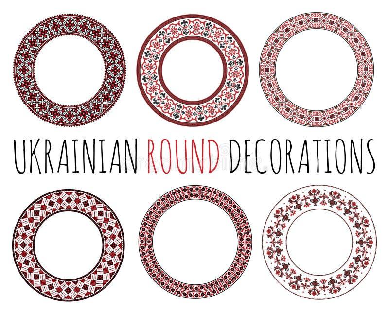 Ukrainian Round Decorative Ornaments royalty free illustration