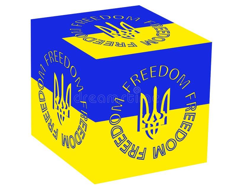 Ukrainian Symbol Stock Vector Illustration Of State 41683061