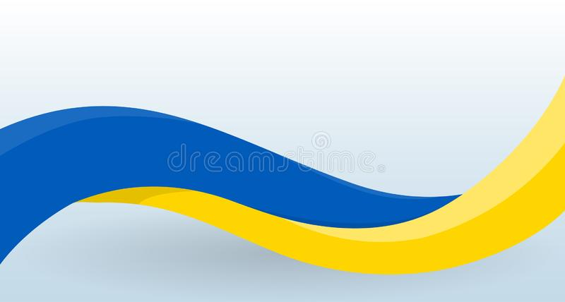 Ukrainian Waving National flag. Design template for decoration of flyer and card, poster, banner and logo. Isolated. Vector illustration stock illustration