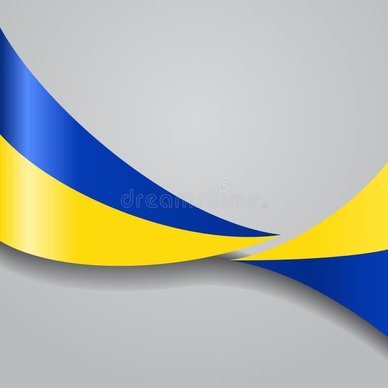 Ukrainian wavy flag. Vector illustration. royalty free illustration