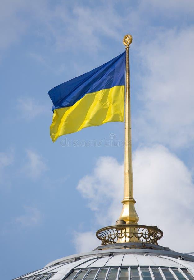 Ukrainien d'indicateur image stock