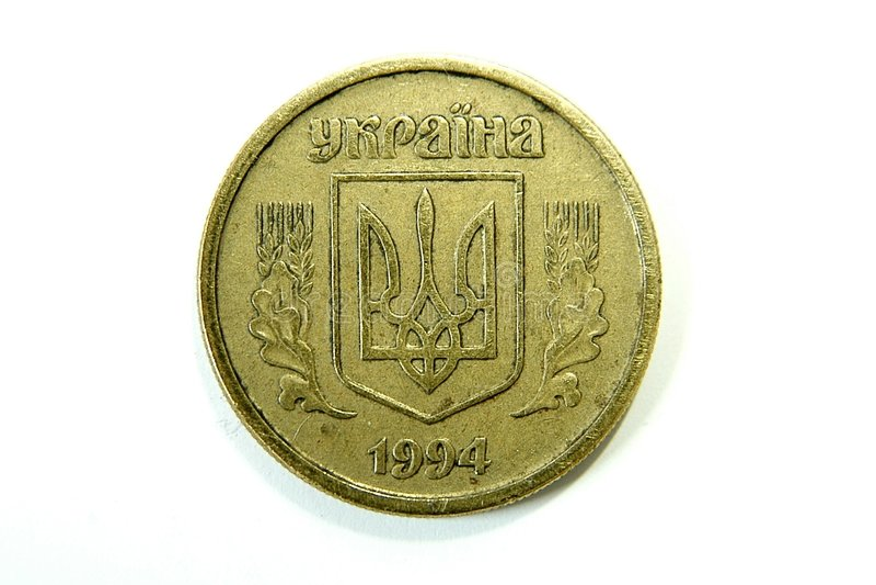 Ukrainische Hryvnia Münze