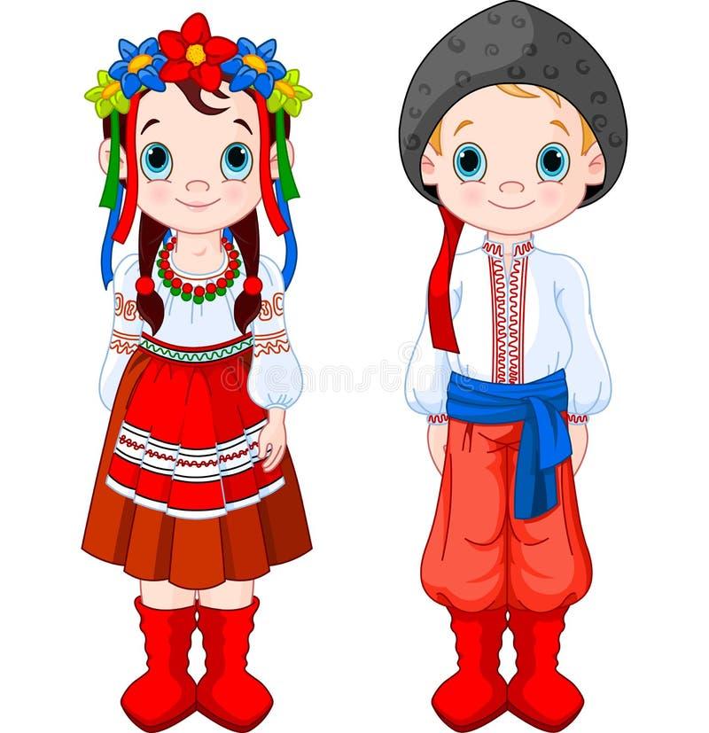 Ukrainsk pojke och flicka stock illustrationer