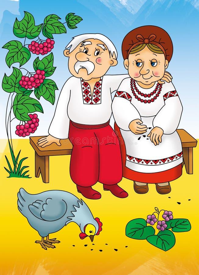 Ukrainska morföräldrar royaltyfri foto