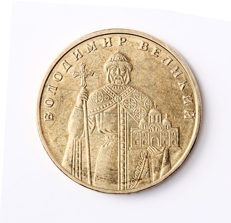 Ukrainska pengar fotografering för bildbyråer