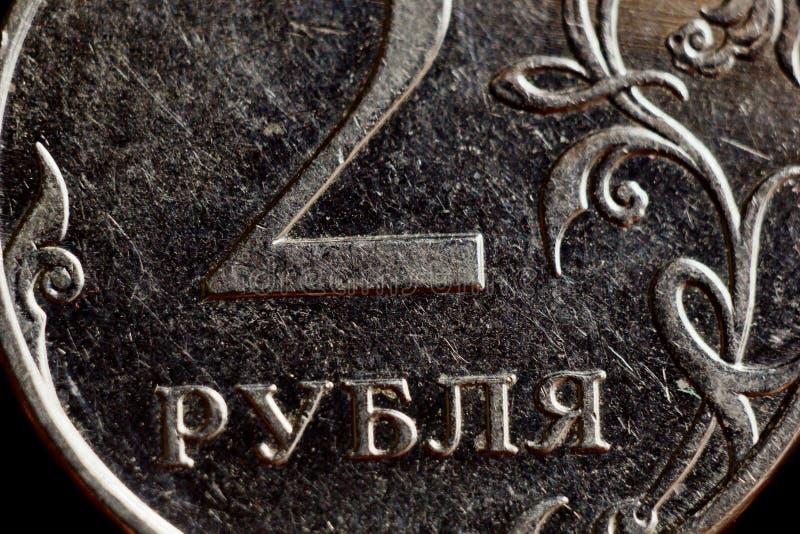 Ukuwa nazwę dwa Rosyjskiego rubla makro- odosobnionego na czarnym tle Szczegół zamknięty w górę kruszcowy pieniądze pieniądze kra obrazy stock